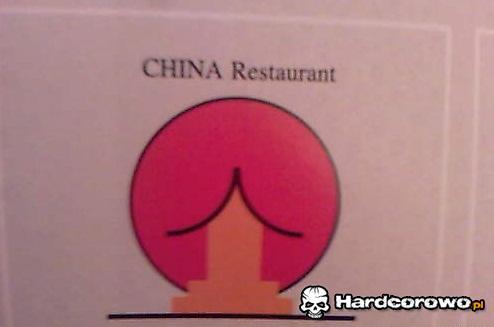 Chińska restauracja - 1